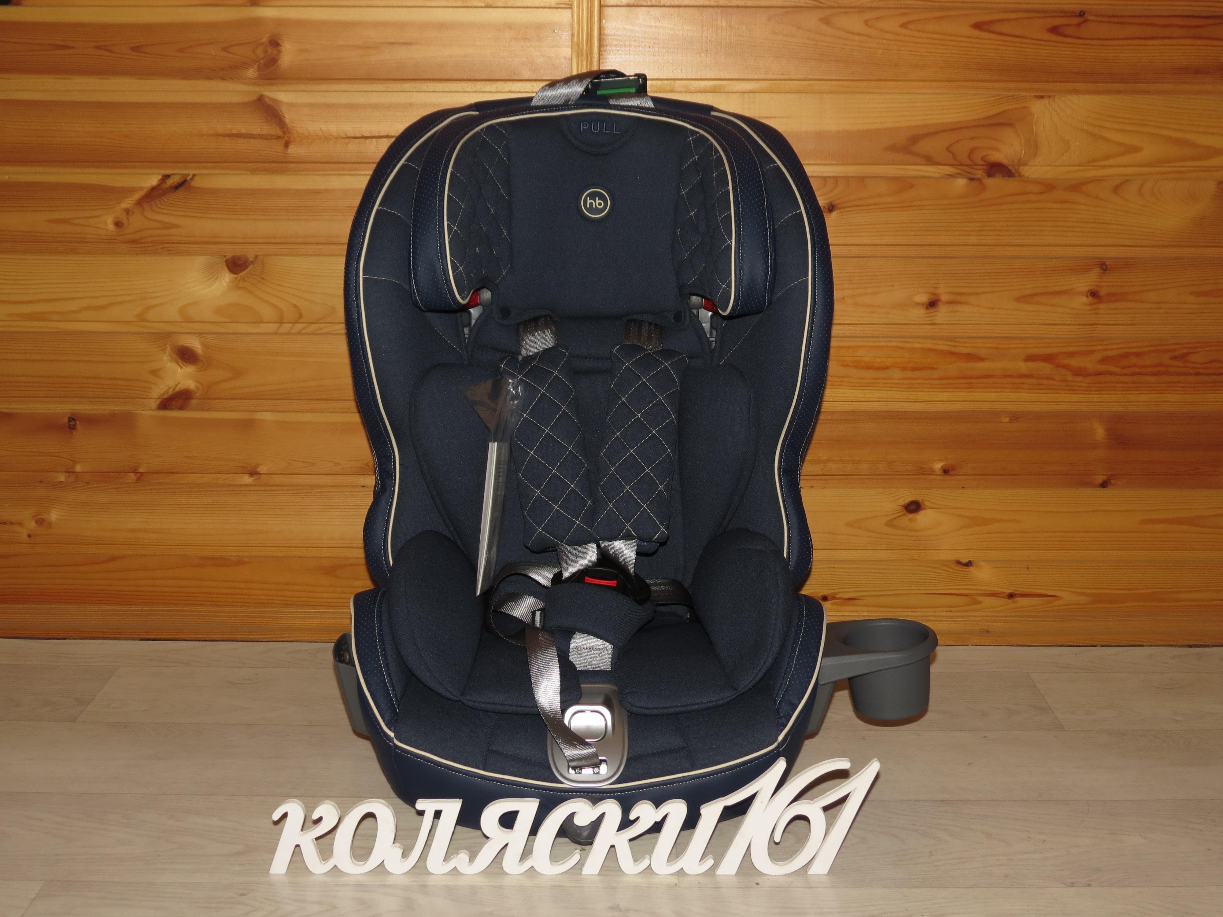 #Happy Baby Mustang 9-36 кг детское автомобильное кресло