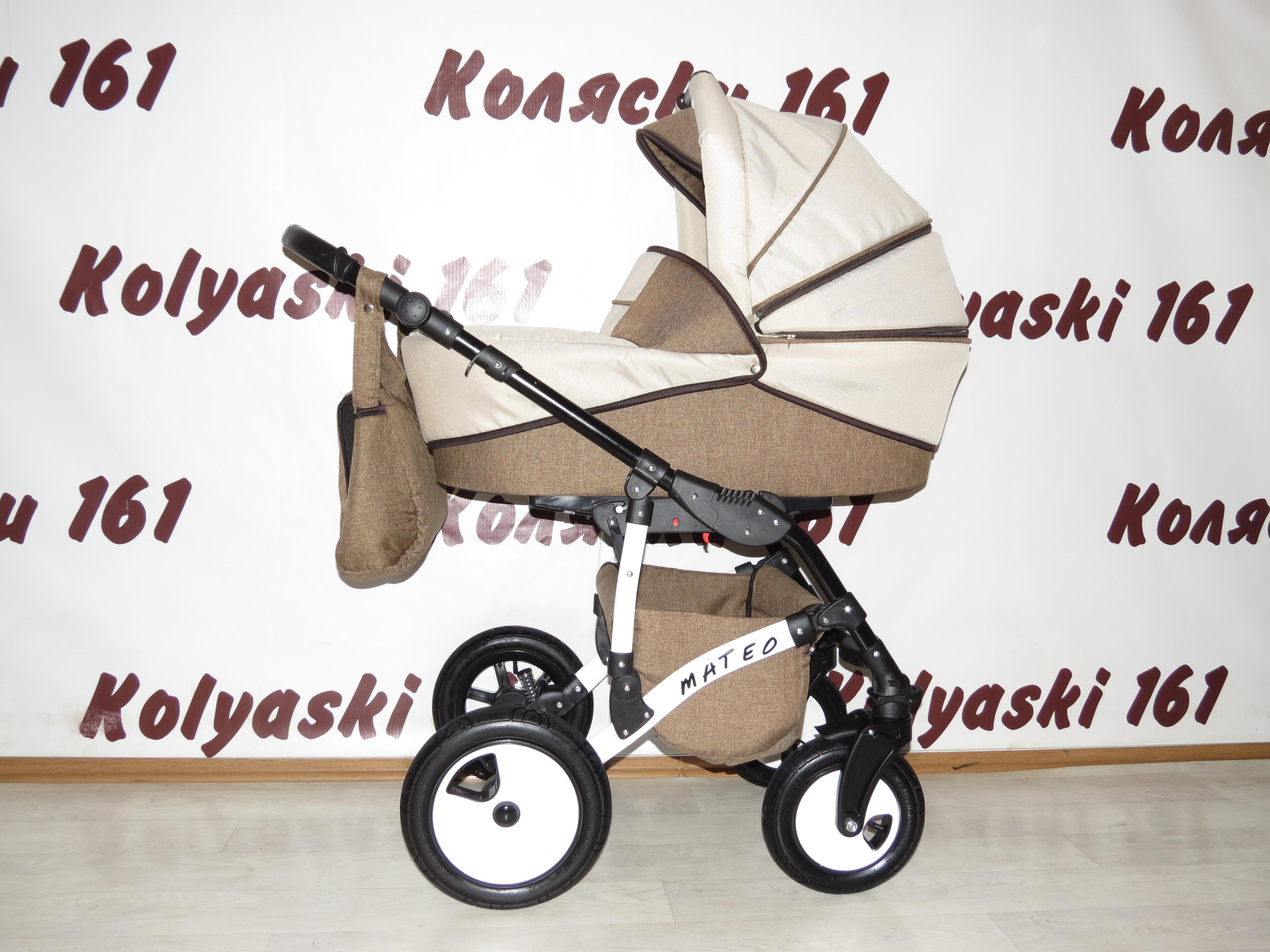 #Alis Mateo Len детская коляска 2 в 1