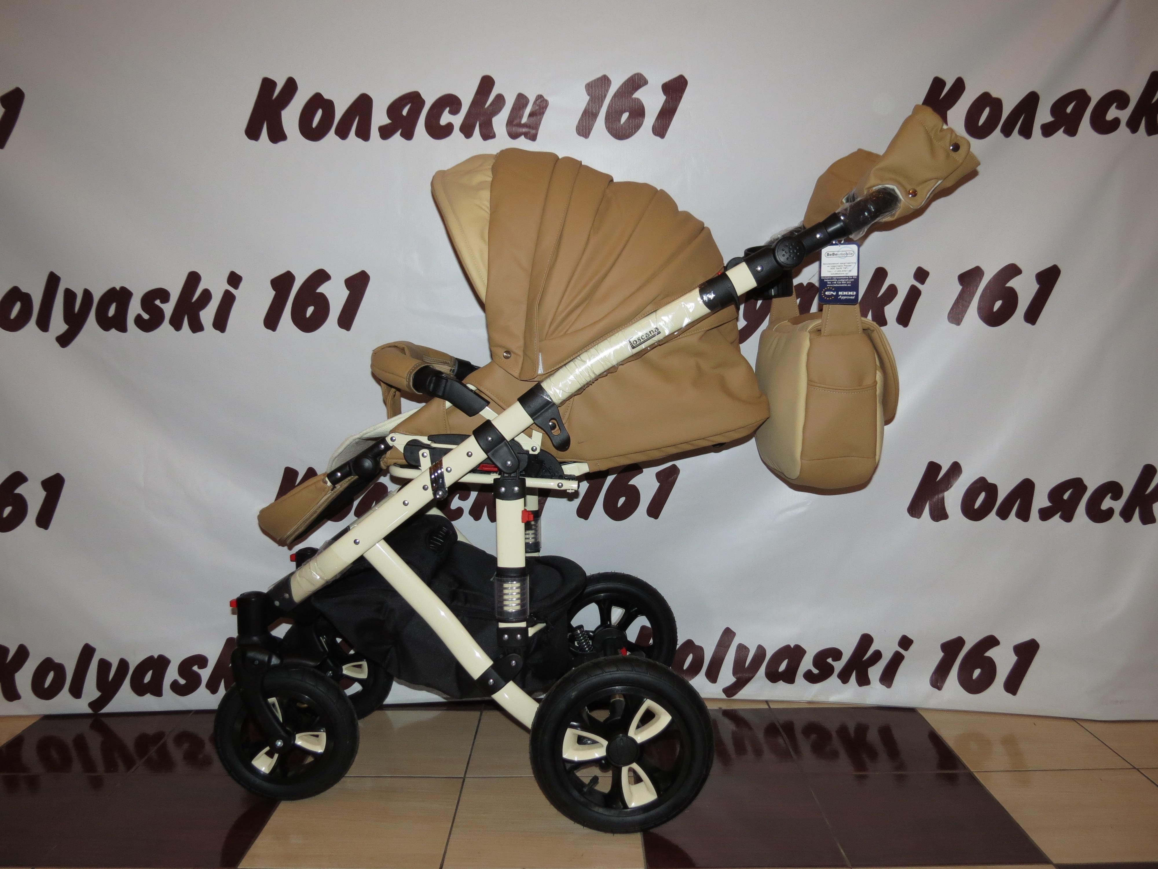 Тоскана в горошек фото коляски