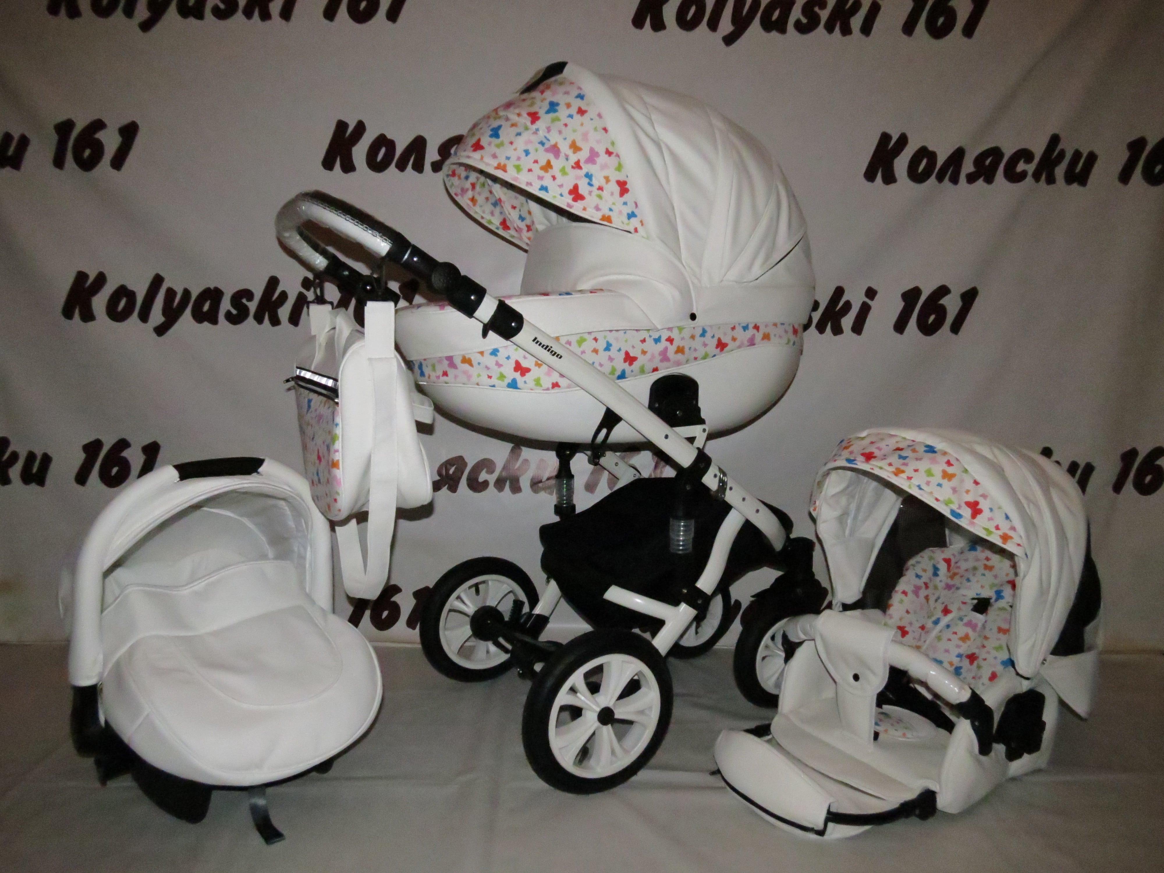 #Детская коляска 3 в 1 Indigo isabel: люлька, прогулочный модуль+авто-люлька