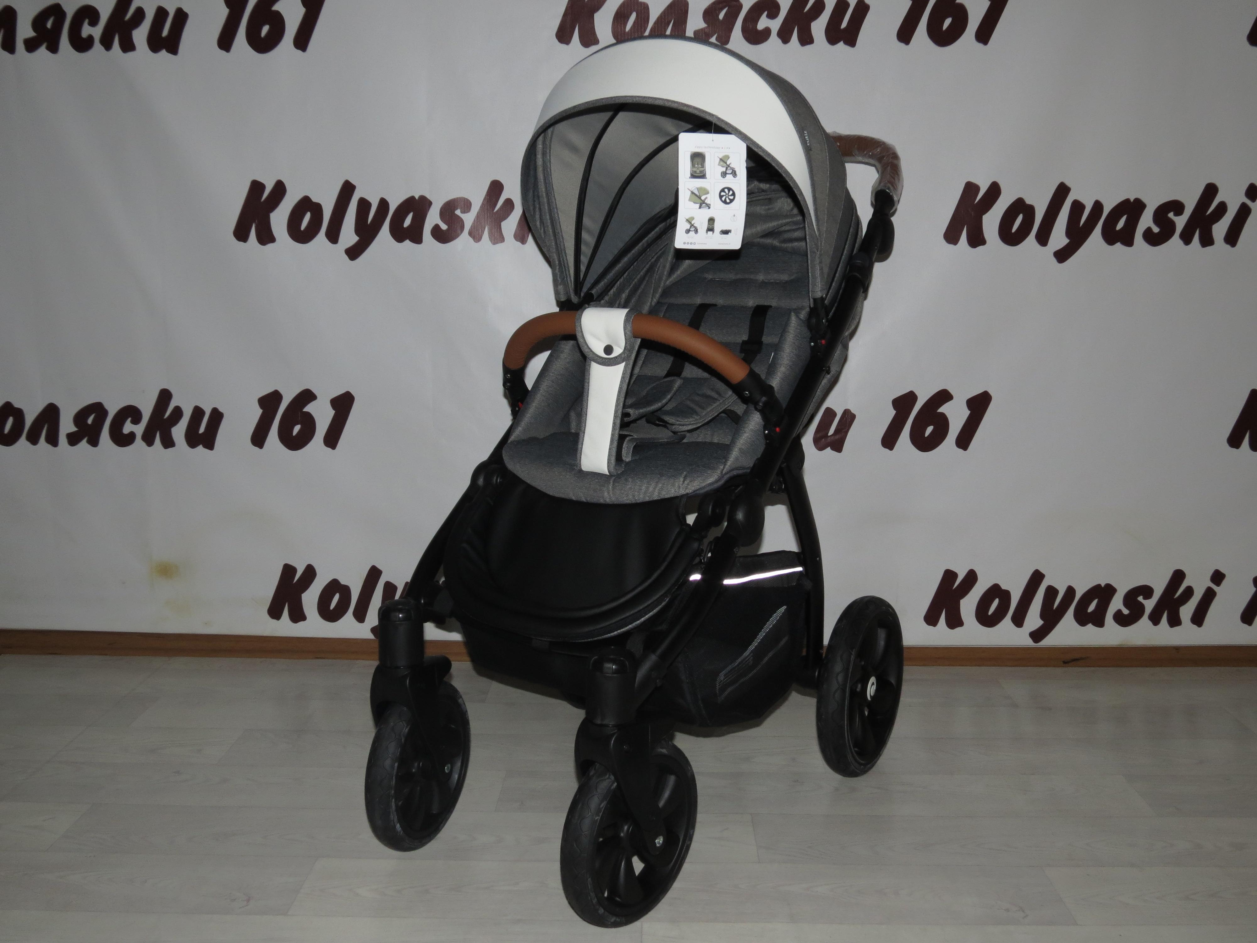 #Tutis Aero Sport детская прогулочная коляска