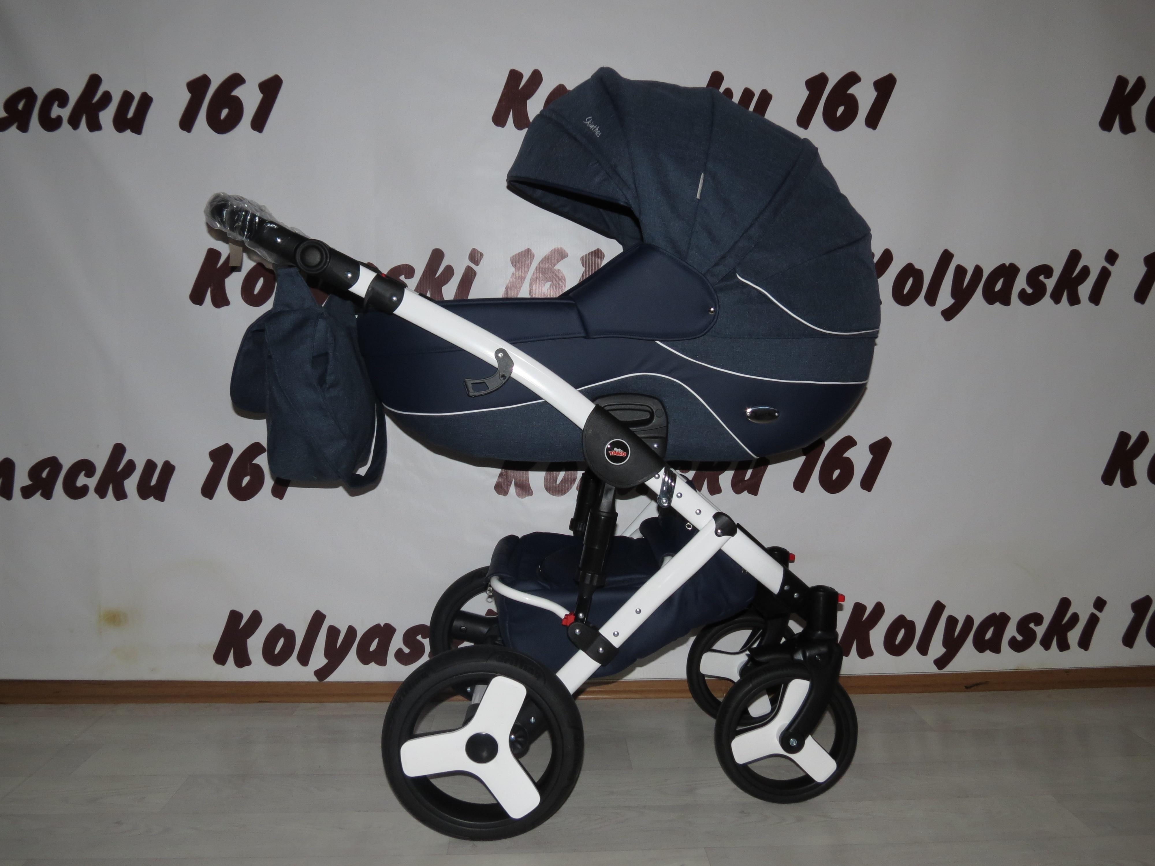 #Tako Skiathos детская коляска 2 в 1