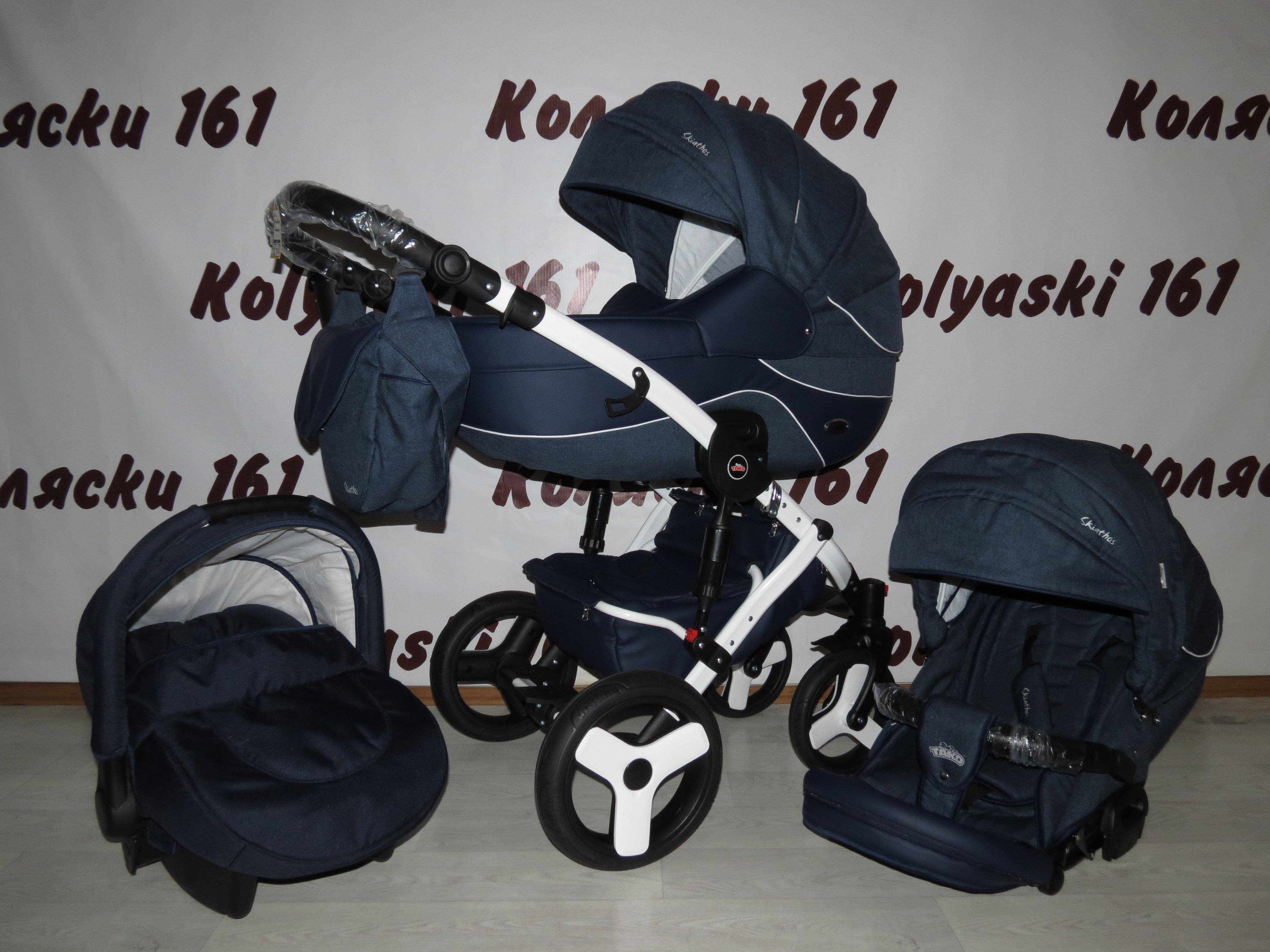 #Детская коляска 3 в 1 Tako Skiathos синяя