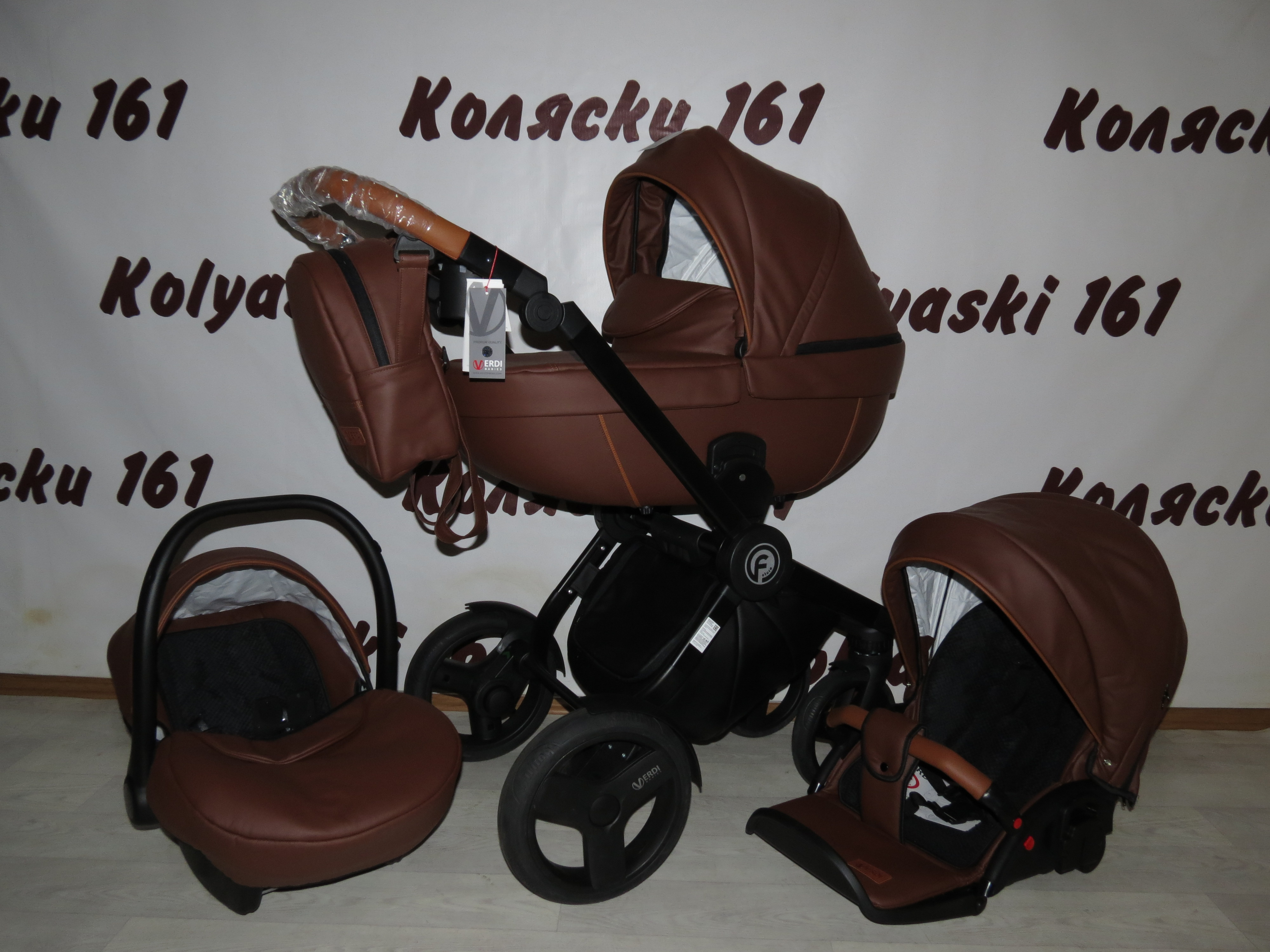 #Verdi Futuro New Brown Suger детская коляска 3 в 1: люлька, прогулочный блок+авто-люлька