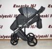 #Детская коляска 2 в 1 Adamex Luciano