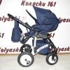 #Alis Mateo детская коляска 2 в 1: прогулочный блок