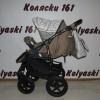 #Детская коляска 2 в 1 Retrus Fire