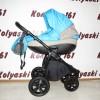 #Tutis Tapu детская коляска 2 в 1: люлька