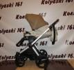 #Junama Dimond детская коляска 3 в 1: прогулочный блок
