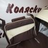 Детская коляска 2 в 1 Expander Mondo кремовая кожа+коричневая ткань