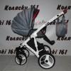 #Retrus Afina детская коляска 2 в 1 : прогулочный блок