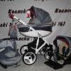 #Farfello Afina детская коляска 3 в 1