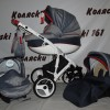 #Retrus(Farfello) Afina детская коляска 3 в 1