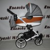 #Aroteam Enzo New детская коляска 2 в 1
