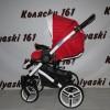 #Прогулочная коляска Aroteam Loydi