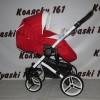 #Aroteam Loydi детская прогулочная коляска