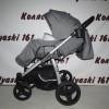 #Детская коляска Jedo Nevo