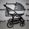 #Jedo Memo детская коляска: люлька