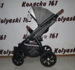 #Прогулочная коляска Tutis Aero Sport