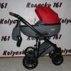 #Everflo Bliss детская коляска 2 в 1
