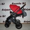 #Детская коляска 2 в 1 Everflo Bliss