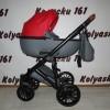 #Детская коляска Everflo Bliss: люлька