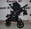 #Детская коляска Indigo  Alaska F+S 3 в 1: прогулочный блок