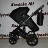 #Dada Paradiso Group Max 500 детская коляска 2 в 1:прогулочный блок