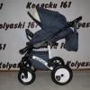 #Alis Mateo Len детская коляска 2 в 1: прогулочный блок